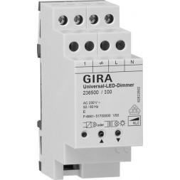 Диммер универсальный светодиодный Gira System 55 103400