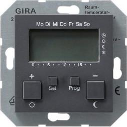 Термостат Gira System 55 помещения антрацит 237028