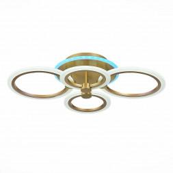 Потолочная светодиодная люстра Evoled Cerina SLE500522-04RGB