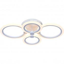 Потолочная светодиодная люстра Evoled Cerina SLE500552-04