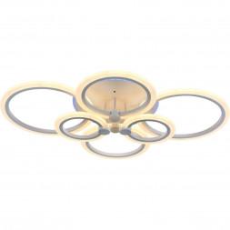 Потолочная светодиодная люстра Evoled Cerina SLE500552-06RGB
