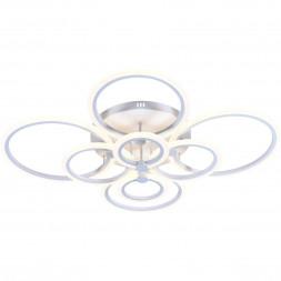 Потолочная светодиодная люстра Evoled Cerina SLE500552-08