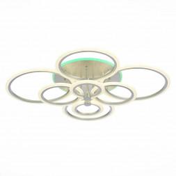 Потолочная светодиодная люстра Evoled Cerina SLE500592-08RGB