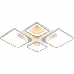 Потолочная светодиодная люстра Evoled Giura SLE500352-04RGB
