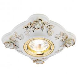 Встраиваемый светильник Ambrella light Desing D5504 W/GD