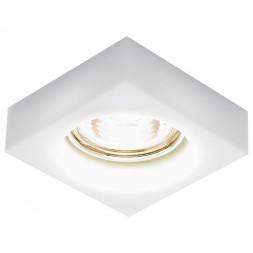 Встраиваемый светильник Ambrella light Desing D9171 Milk