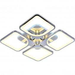 Потолочная светодиодная люстра Evoled Valenta SLE500412-04RGB