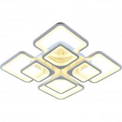 Потолочная светодиодная люстра Evoled Valenta SLE500452-08RGB
