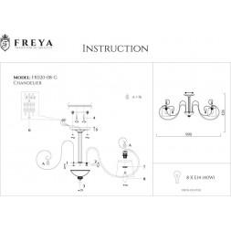 Потолочная люстра Freya Simone FR2020-CL-08-BG