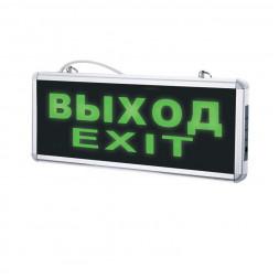 Подвесной светодиодный светильник (UL-00002921) Volpe ULR-Q411 1W