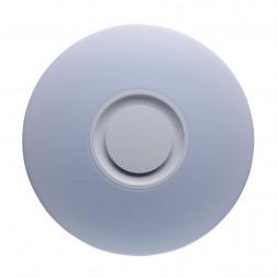 Потолочный светильник De Markt Норден 660012301
