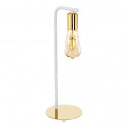 Настольная лампа Eglo Adri 2 96926