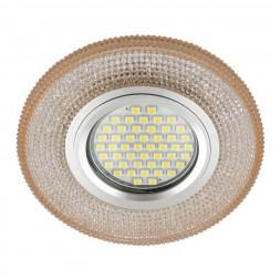Встраиваемый светильник Fametto Luciole DLS-L142 Gu5.3 Glassy/Light Tea