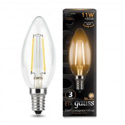 Лампа светодиодная филаментная E14 11W 2700К прозрачная 103801111