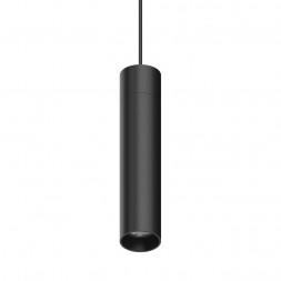 Трековый светодиодный светильник Ideal Lux Arca Pendant 15W 34 3000K