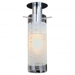 Встраиваемый светильник Lussole Leinell LSP-9551