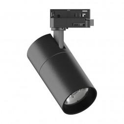 Трековый светодиодный светильник Ideal Lux Quick 15W CRI90 30 4000K BK On-Off