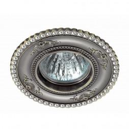 Встраиваемый светильник Novotech Candi 370341