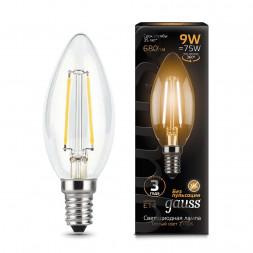 Лампа светодиодная филаментная E14 9W 2700К прозрачная 103801109