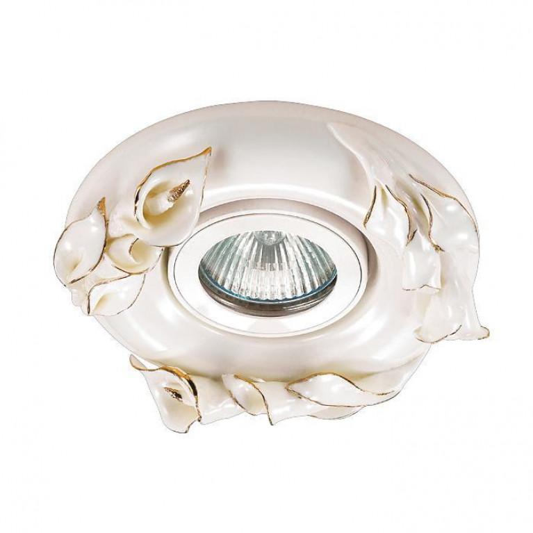Встраиваемый светильник Novotech Farfor 126 370039