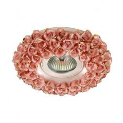 Встраиваемый светильник Novotech Farfor 128 370044