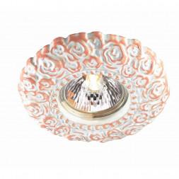 Встраиваемый светильник Novotech Fiori 370313