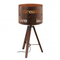 Настольная лампа Eglo Coldingham 49792