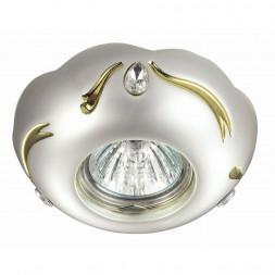 Встраиваемый светильник Novotech Grain 370288