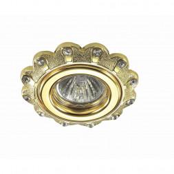 Встраиваемый светильник Novotech Grain 370302