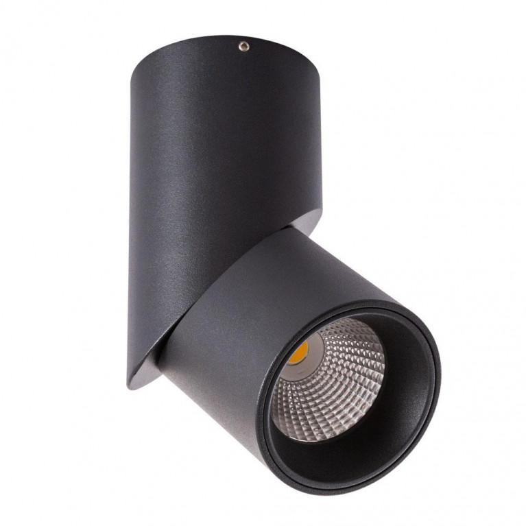 Светодиодный спот Arte Lamp Orione A7717PL-1BK