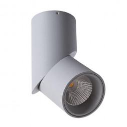 Светодиодный спот Arte Lamp Orione A7717PL-1GY