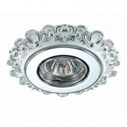 Встраиваемый светильник Novotech Ligna 370270