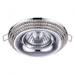 Встраиваемый светильник Novotech Lilac 370437