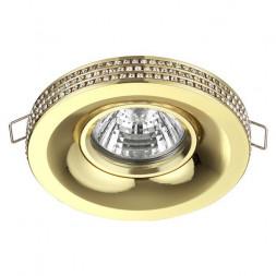 Встраиваемый светильник Novotech Lilac 370442