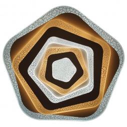 Потолочный светодиодный светильник Hiper Cassiopea H817-0