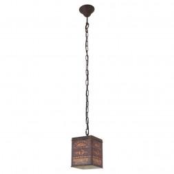 Подвесной светильник Lussole Loft Northport GRLSP-9529