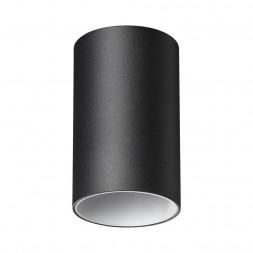 Потолочный светильник Novotech Elina 370725