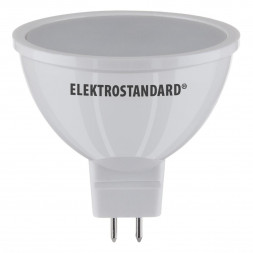 Лампа светодиодная G5.3 7W 3300K матовая 4690389081651