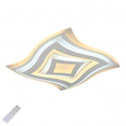 Потолочный светодиодный светильник с пультом ДУ Omnilux Canavaccio OML-05707-90
