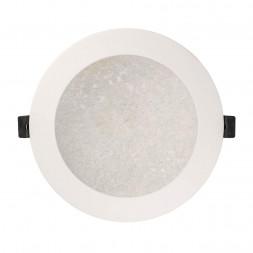Встраиваемый светодиодный светильник De Markt Стаут 5 702011601