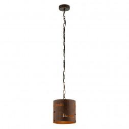 Подвесной светильник Eglo Coldingham 49794