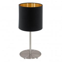Настольная лампа Eglo Pasteri 95729