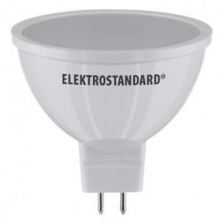 Лампа светодиодная GU5.3 5W 4200K матовая 4690389081637