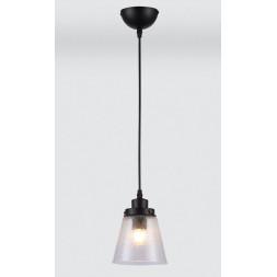 Подвесной светильник Rivoli Spartacus 5017-201