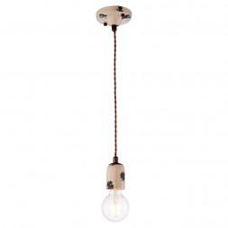 Подвесной светильник Lussole Loft Vermilion GRLSP-8159