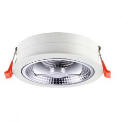 Встраиваемый светодиодный светильник Novotech Snail 357568