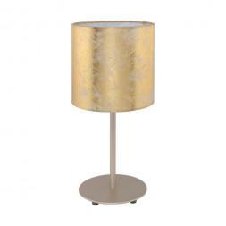 Настольная лампа Eglo Viserbella 97646