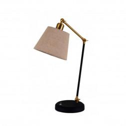Настольная лампа Kink Light Кайла 07022-1
