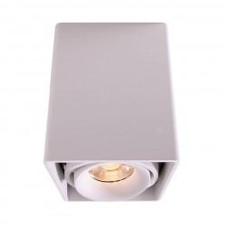 Накладной светильник Deko-Light Mona I 348001
