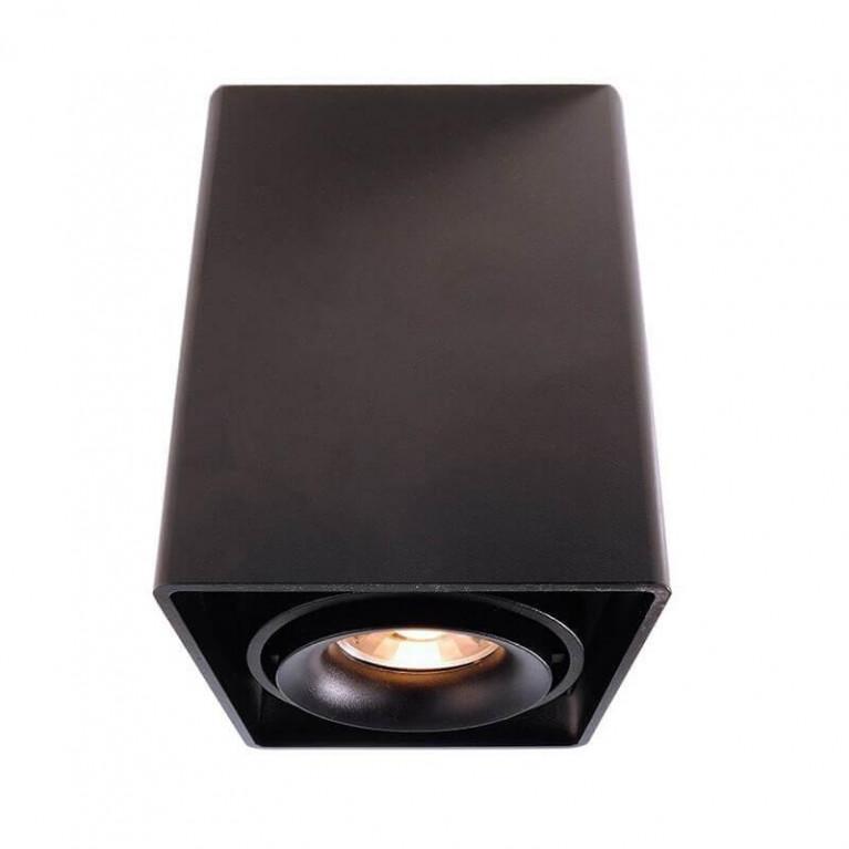Накладной светильник Deko-Light Mona I 348002